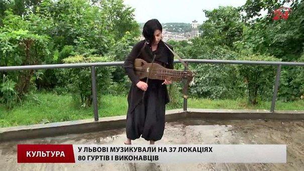 У Львові та у сотнях міст світу відзначають Свято музики