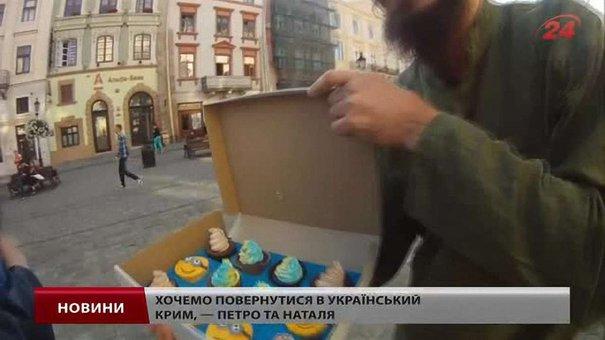 Кримська пара закоханих годує львів'ян смаколиками