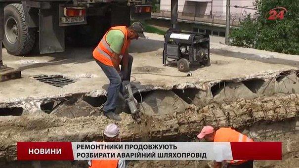 Шляхопровід на вулиці Городоцькій планують відкрити за графіком