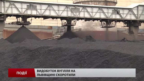 Без експорту електроенергії не буде змоги застосовувати вугілля Львівсько-Волинського басейну