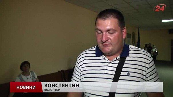 Волонтери пікетували Галицький суд Львова