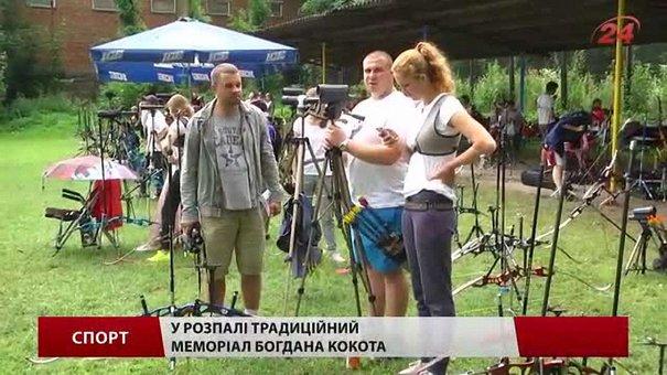 Цьогорічний меморіал Богдана Кокота зібрав рекордну кількість лучників