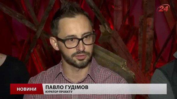 До Львова привезли гучний музейний проект про фільм «Тіні забутих предків»