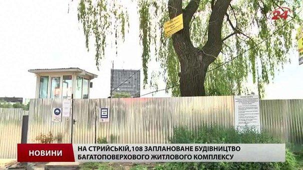 ЖБК «Національний» отримає дозвіл, якщо зменшить щільність забудови — головний архітектор Львова