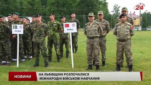 На Львівщині розпочалися міжнародні військові навчання