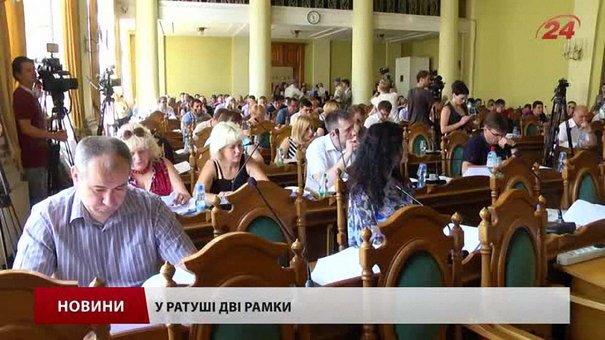 Депутати Львівської міськради погодили кредит на сміттєпереробний завод і очисні споруди