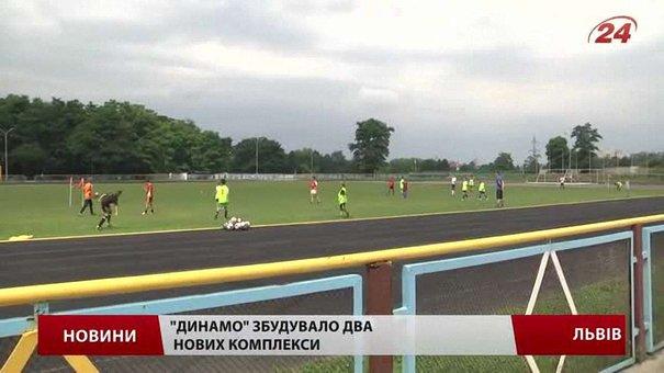 Аваков не бачить проблеми в тому, що «Динамо» позбувається своїх спортивних баз у Львові