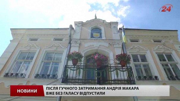 Депутатові міської ради на Львівщині закидають отримання хабара