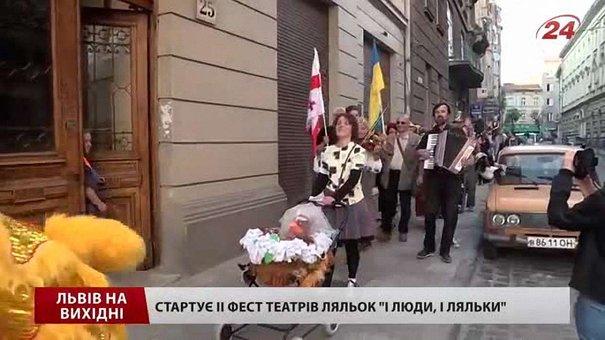 Культурні події у Львові на вихідних