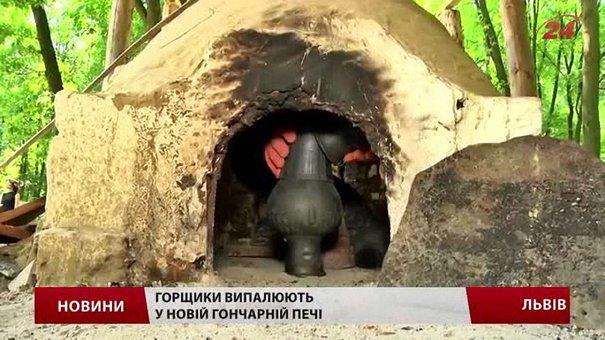 Шевченківський гай у Львові дивує відвідувачів новими атракціями