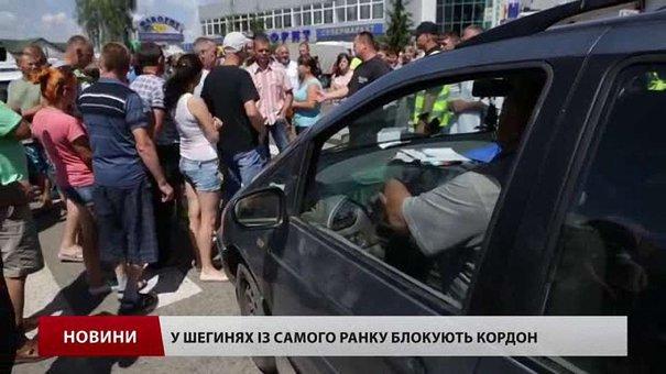 «Ми не їдемо й іншим не дамо», — люди, які блокують польський кордон