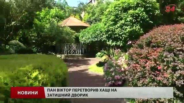 У Львові приймають заявки на конкурс найкраще озелененого подвір'я