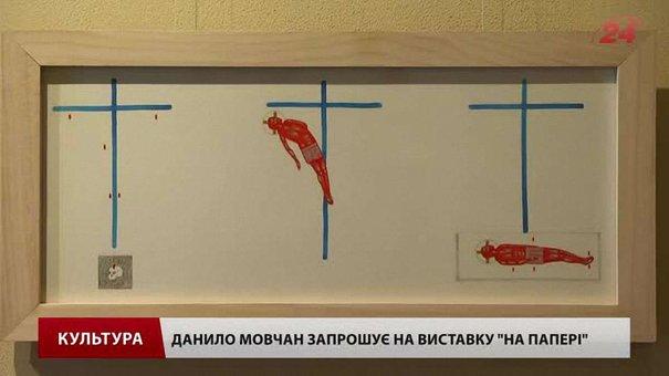 Львівський іконописець запрошує на виставку про любов до ближнього
