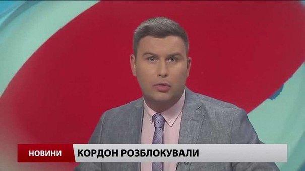Головні новини Львова за 5 липня