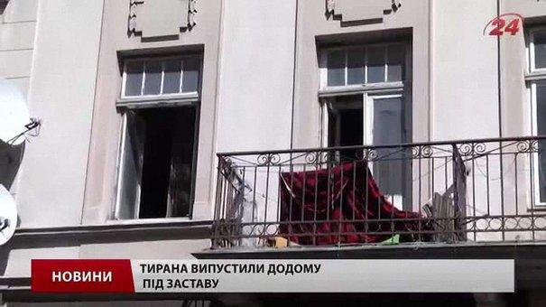 Батька-тирана, який 10 років бив свою доньку, випустили під заставу