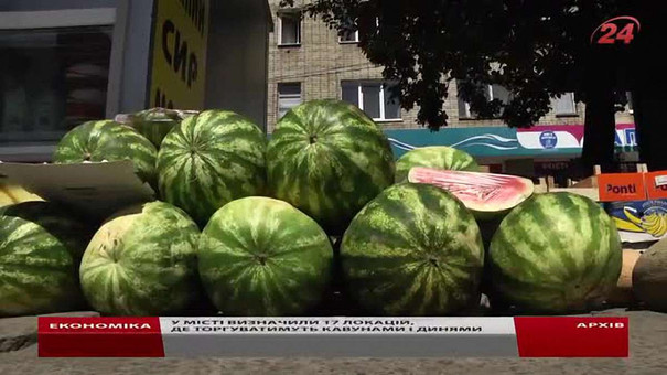 У Львові визначили 17 місць, де можна торгувати кавунами і динями