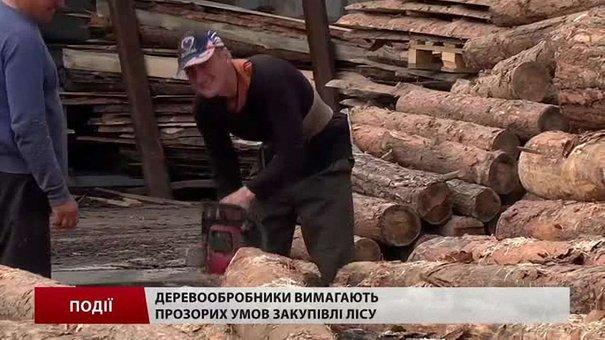 Деревообробники Львівщини вимагають прозорих умов закупівлі лісу