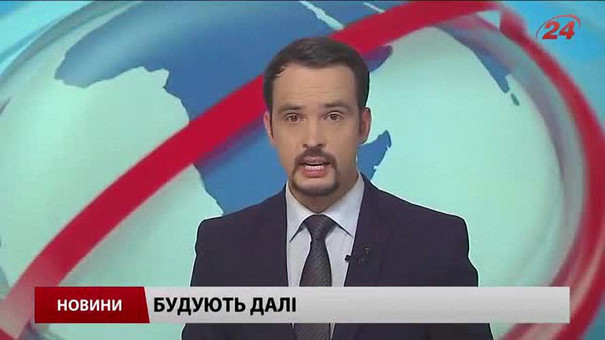 Головні новини Львова за 6 липня