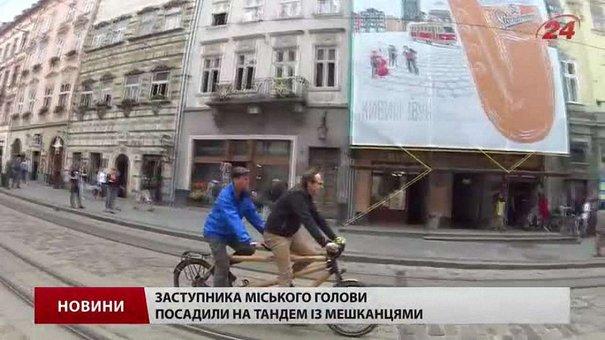 Австрійці посадили заступника міського голови Львова на один велосипед з мешканцями