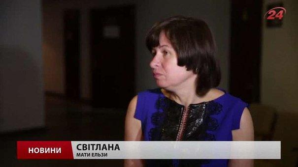 Львів'янина, який 10 років знущався з рідної доньки, позбавили батьківських прав