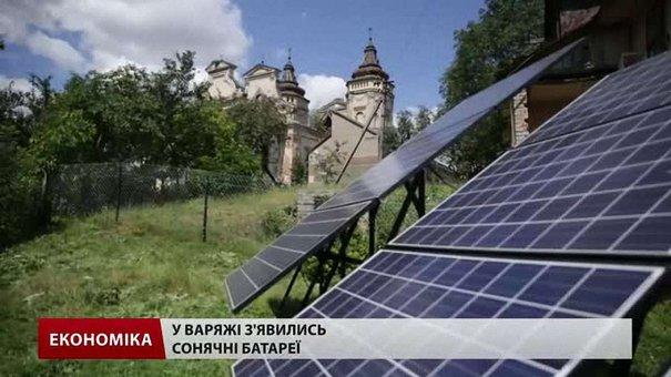 Мешканці села на Львівщині самі виробляють електроенергію і можуть продавати державі