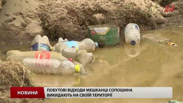На Жовківщині через гори сміття у селах хочуть облаштувати сортувальну лінію