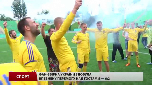 На фанатському Євро у Львові найсильнішою виявилася збірна України