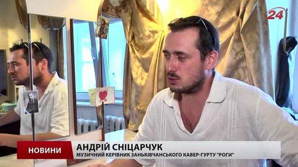 Заньківчани закриють театральний сезон «Капустяним Оскаром»