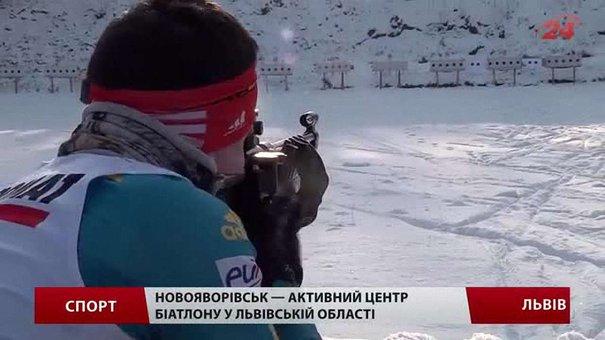 На Львівщині змагання із біатлону проводять навіть без снігу
