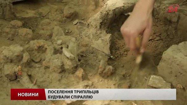 Біля Львова знайшли сліди доєгипетської цивілізації