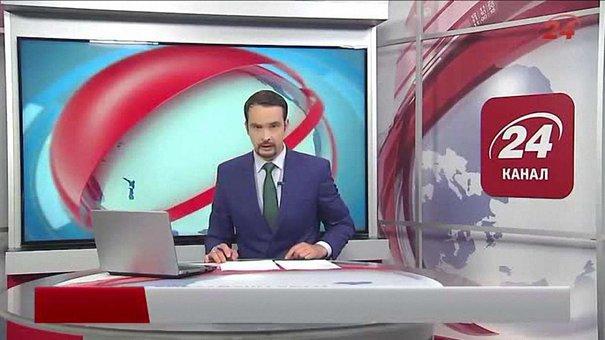 Головні новини Львова за 14 липня