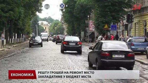 Реконструкцію вул. Бандери у Львові частково профінансує уряд Німеччини