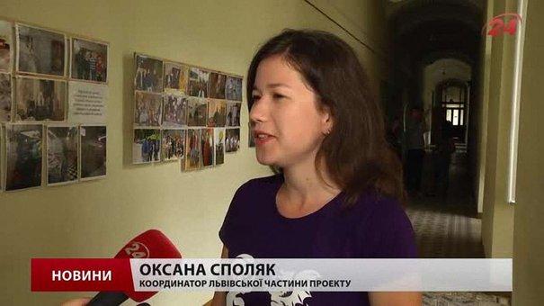 До Львова приїхали іноземні студенти Літнього Університету