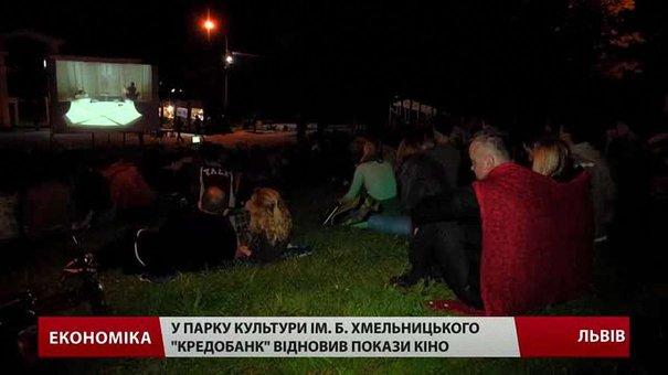 У парку культури ім. Б. Хмельницького KredoBank відновив покази кіно