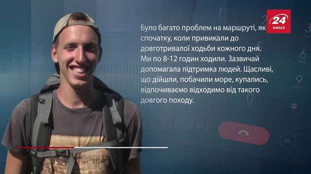 Два брати зі Львова пішки дісталися Маріуполя за 34 дні