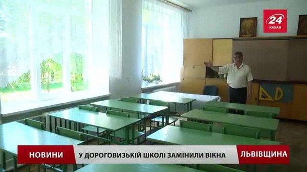 Мешканці Львівщини співфінансують оновлення шкіл, садочків та амбулаторій