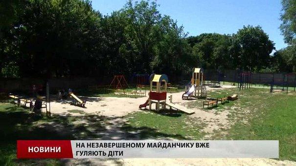 У Львові обладнають ще чотири нові дитячі майданчики