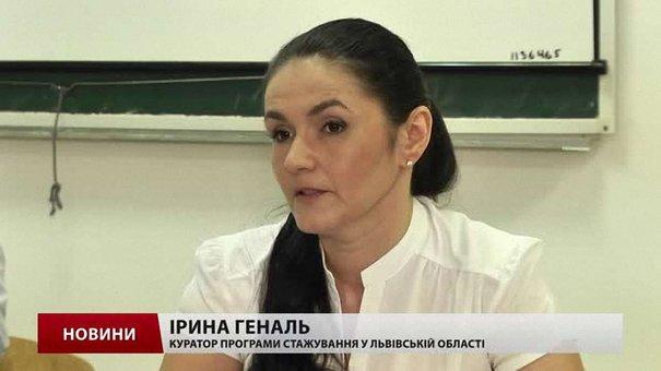 Львів'ян запрошують на стажування у сервісні центри МВС