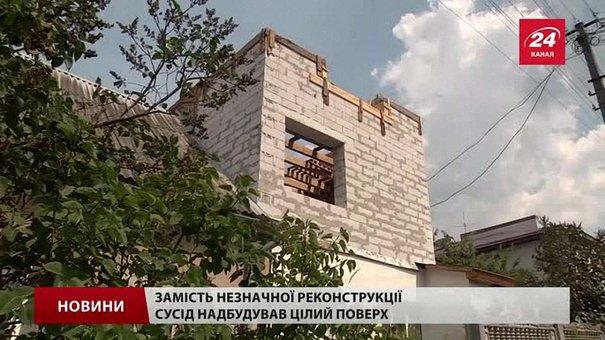 Через самобуд на вулиці Садівничій у Львові може завалитись будинок