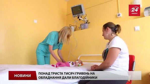 У Львівській дитячій лікарні тепер не потрібно шукати кабінети для обстежень
