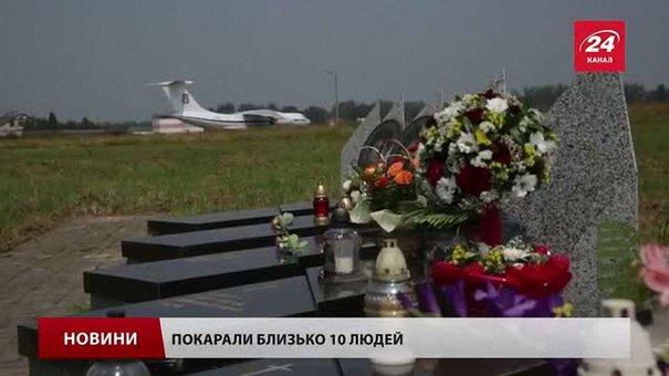 «14 років болю» – історії постраждалих у Скнилівській трагедії