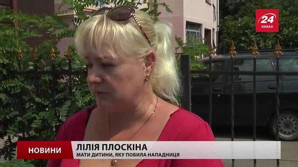 Мати-нападниця уже вдруге не з'явилась на суд у Львові