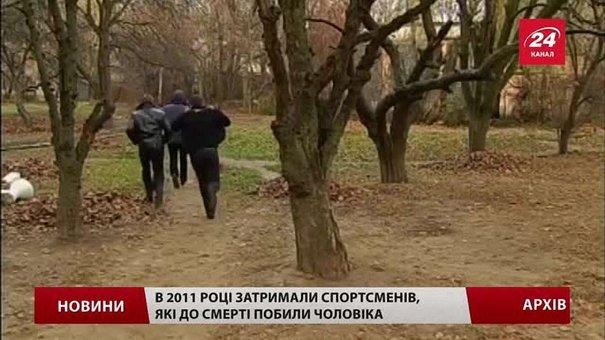 У Львові суд у справі вбивства колишнього міліціонера триває вже п'ятий рік