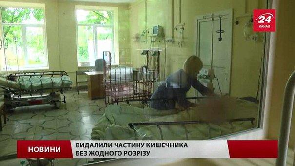У львівському «ОХМАТДИТі» польський хірург проводить надскладні операції без розрізу