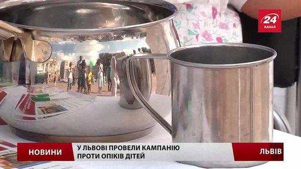 Лікарі розповіли львів'янам про небезпеку на кухні