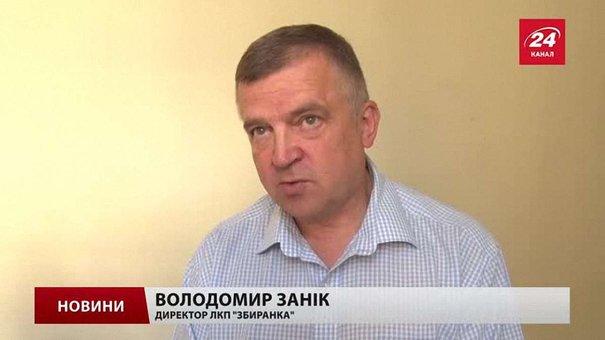Комісія Львівської міськради дала дозвіл на роботи зі стабілізації полігону в Грибовичах