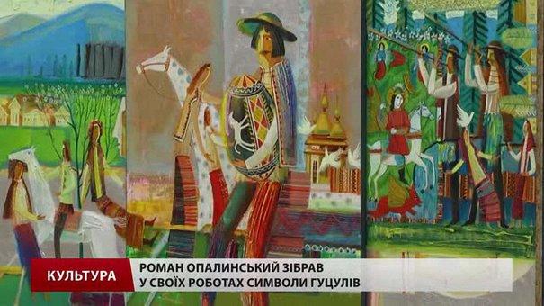 Львівські художники оприлюднили проект перезавантаження Криворівні