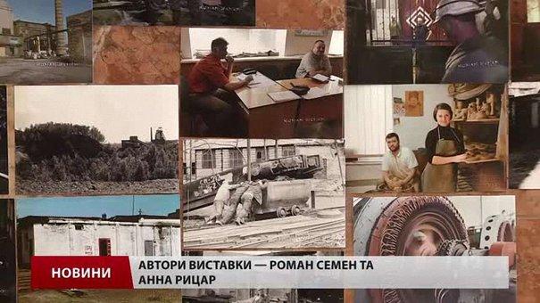 У Львові влаштували фотовиставку про тих, хто цілими днями в підземеллях