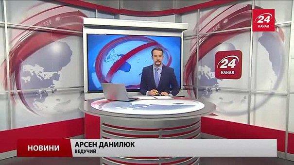 Головні новини Львова за 3 серпня