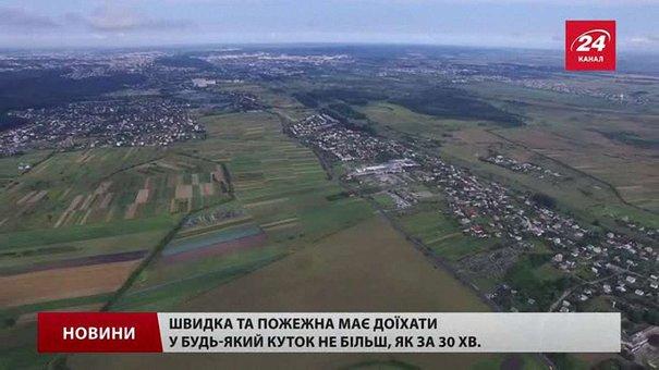 Пустомити можуть стати майже вп'ятеро більшими за територією, аніж Львів
